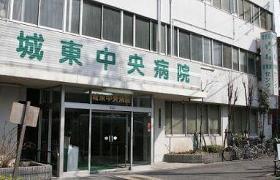 正看護師(城東中央病院/大阪市城東区/2交代制)