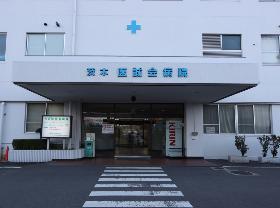 正看護師(茨木医誠会病院/茨木市/2交代制/病棟勤務)