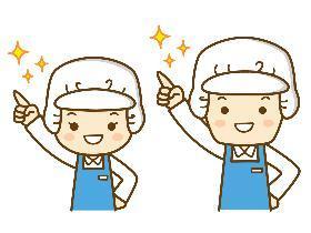 食品製造スタッフ(検品・箱詰め/水日固定休、16:45~25:45、日払)