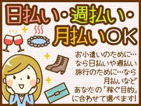 オフィス事務(携帯機種変更の案内・申込◆週4~、7~9.5hシフト固定OK)