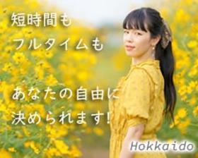 オフィス事務(週4~/日曜必須、実働4h~ 大手ゴルフ場予約受付)