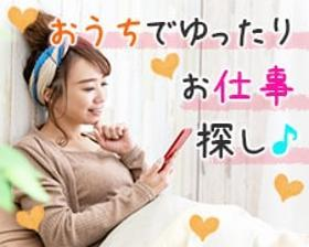 オフィス事務(サービスご案内/週5日、研修でも時給1600円、11-20時)