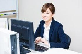 オフィス事務(平日5日、10月1日開始、電子書類審査、電話無しのお仕事)