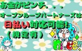 軽作業(限定のお菓子の梱包/12月迄/8時開始/月~土/日払い)