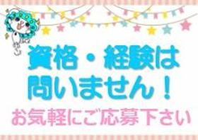 コールセンター・テレオペ(スマートフォンサポート業務/那覇市壺川/時給1300円)