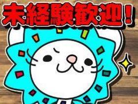 軽作業(レトルト食品をトレーに並べるダケ/9-17時、週5、年内短期)