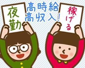 食品製造スタッフ(洋菓子・パンのライン製造◆平日週5日・22時~6:20/夜勤)