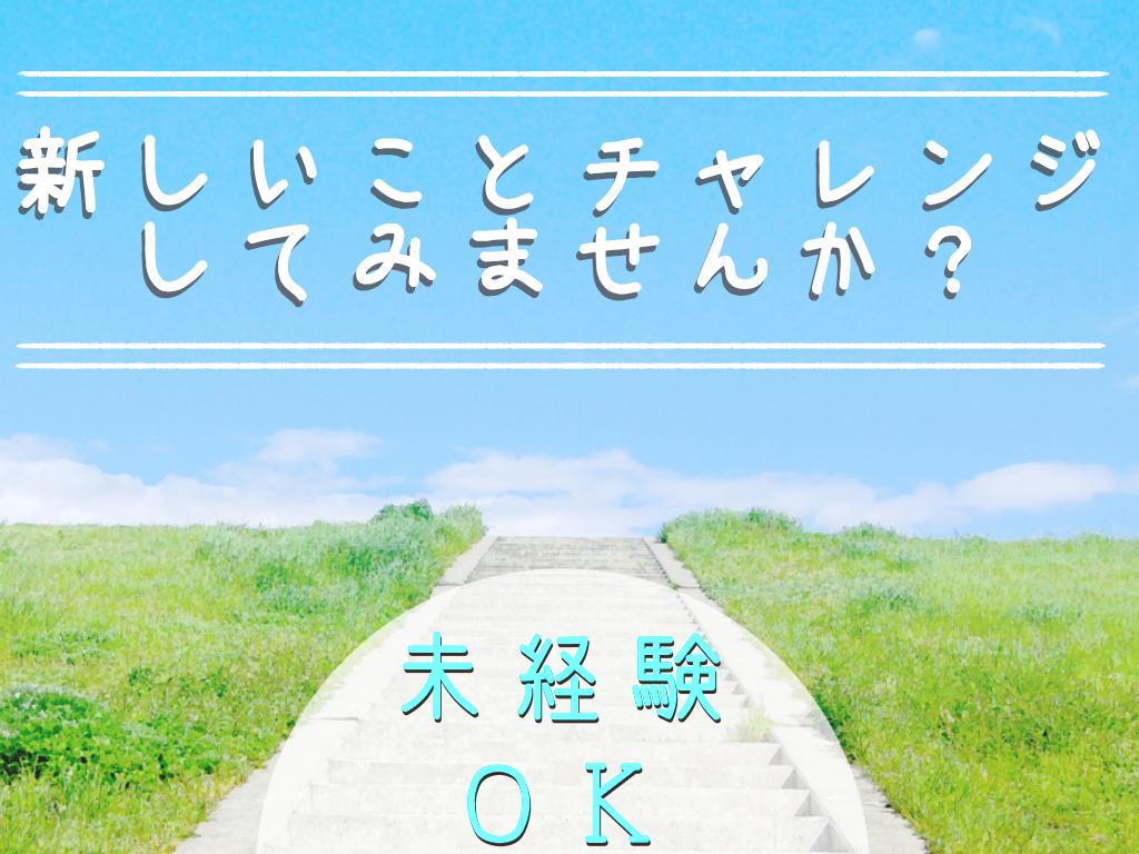 ピッキング(検品・梱包・仕分け)(商品ピッキング/8-17時、週3日~、髪色自由、時給1200)