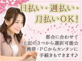 ピッキング(検品・梱包・仕分け)(商品ピッキング/7-16時、週3日~、髪色自由、時給1200)