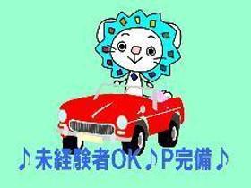 軽作業(カンタン組立作業/平日のみ/高時給1400円/日払いOK)