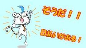 軽作業(100円ショップ商品箱詰め/平日週5/時給1210/日払)