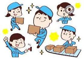 ピッキング(検品・梱包・仕分け)(文房具や事務用品リストピッキング/中野栄駅から送迎あり)