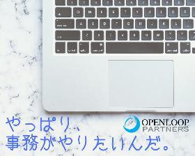 一般事務(クレカ会社の営業事務→長期/土日休/週5)