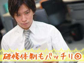 コールセンター・テレオペ(コロナ相談窓口/1300円/週5/日払いok/天神)