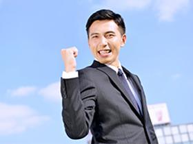 オフィス事務(電話対応&入力/週4~・フルタイム、時給1300円、未経験)