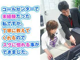 オフィス事務(航空業界で働ける/土日含む週5/契約社員予定/電話受付)