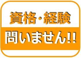 イベントスタッフ(10月~11月まで 土日のみ 学生歓迎 週1~OK )
