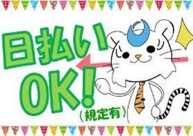 ピッキング(検品・梱包・仕分け)(ミニブーケ製作/月~金+祝日/八尾南/週3以上/日払い)