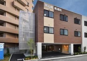 正看護師(★非公開求人★医療施設型ホスピス 南浦和 月給40万可)