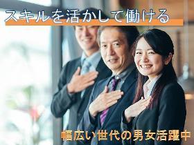 コールセンター・テレオペ(週3.4日だけ 時給1350円 20:50~9:00 日払い)