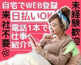 正看護師(保育園での看護業務、週3勤務 8:30~17:15)