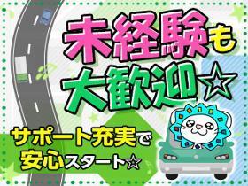 ピッキング(検品・梱包・仕分け)(冷凍食品、週4~5日、10~翌1時の間で5~8h)