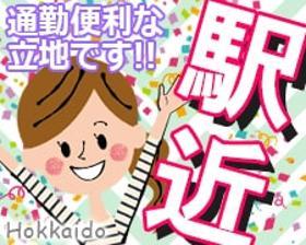 製造業(野菜の品出し・カットなど対応◆週4~、実働7h/2シフト制)