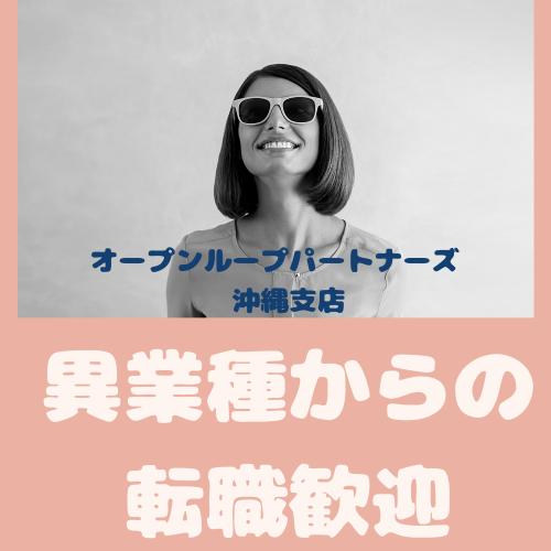 オフィス事務(《長期》車検に関するサポート事務/土日祝休み/9-17時)