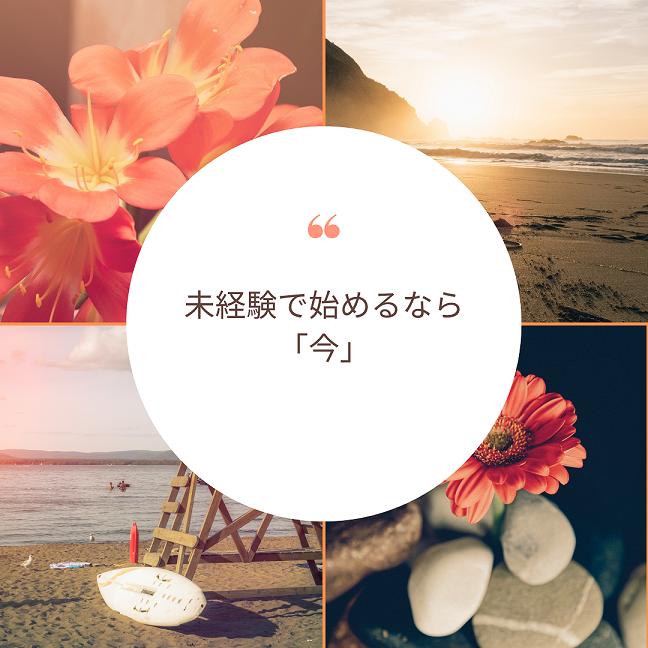 ピッキング(検品・梱包・仕分け)(印刷物の箱詰め 夜勤 週4日~ 髪色自由 日払いOK)