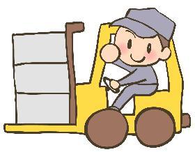 フォークリフト・玉掛け(倉庫内作業、金型組替え・メンテナンス、実務経験者歓迎)