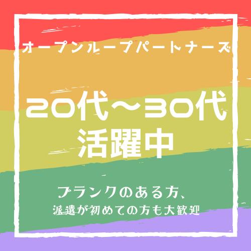 オフィス事務(SNSライター/9:30-18:30/日勤1シフト)