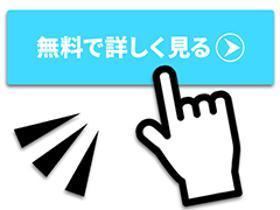 ピッキング(検品・梱包・仕分け)(カンタン軽作業 大量募集 日払 MAX時給1750 夜勤)