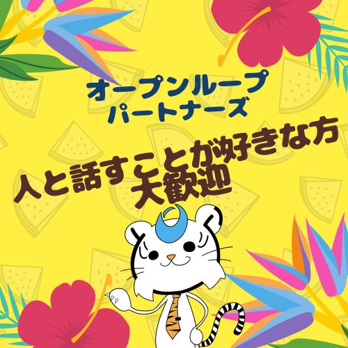 コールセンター・テレオペ(スマートフォンサポート/壺川駅/徒歩5分/高時給1300円)