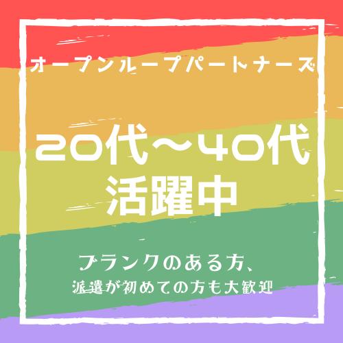 コールセンター・テレオペ(アロマ検定の問合せ/10-16時/日払いOK/1250円)