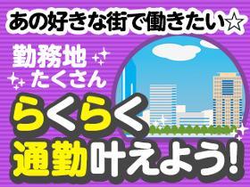 コールセンター・テレオペ(簡単コールセンター戸畑駅近く)