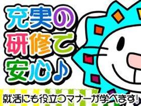コールセンター・テレオペ(生命保険窓口/オープニング/週4~/8-19時内8H/受信)