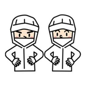 食品製造スタッフ(急募/大量募集/食品工場での運搬や検品等/短期/日払)