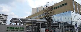 正看護師(★千葉徳洲会病院★船橋市、非常勤、日勤、年間休日110日)
