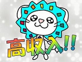 コールセンター・テレオペ(通販問合せ窓口/短期/9-18/週5/1200/天神)