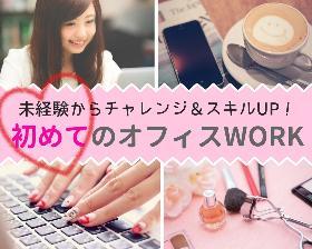 コールセンター・テレオペ(ネット回線問い合わせ→長期/土日含む/週5)
