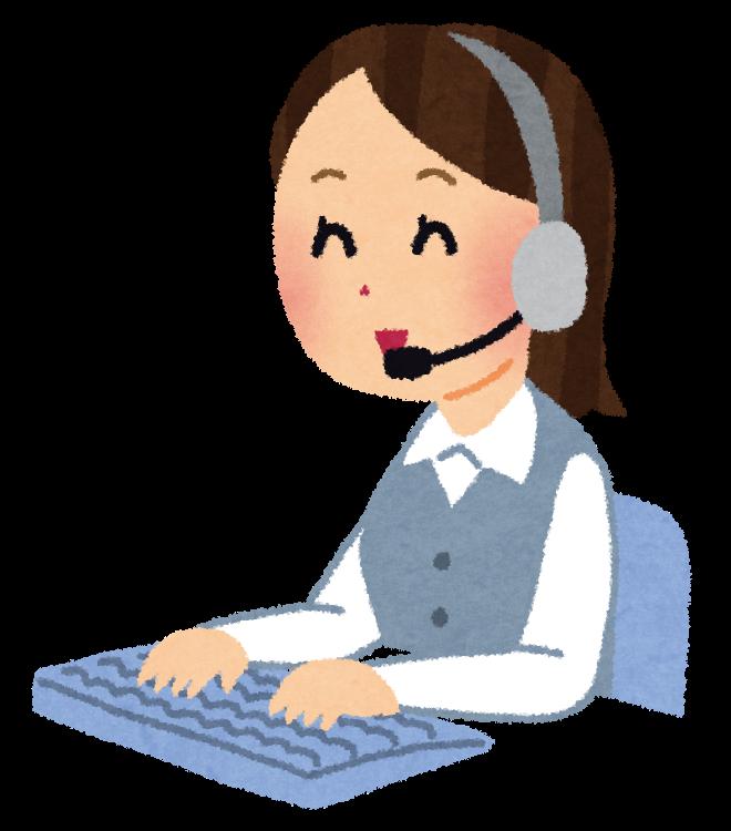 コールセンター・テレオペ(化粧品メーカーの電話対応業務)