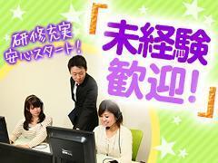 コールセンター・テレオペ(家電製品保証の問い合わせ対応)