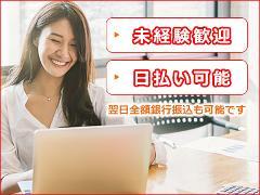 営業事務(パソコンを使った業務や備品発注、電話応対等/アルバイト/シフト希望お聞かせ下さい!)