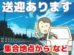 軽作業(全額日払 石狩の倉庫内作業)