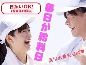 軽作業(倉庫内での仕分け/週4~5日/日勤/長期)