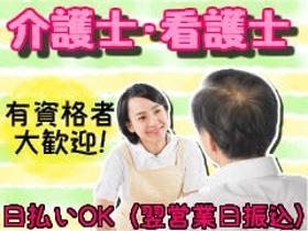 医療・介護・福祉・保育・栄養士(介護スタッフ/週3日~OK/長期)