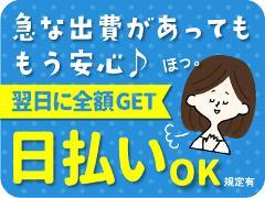 コールセンター・テレオペ(【錦糸町コールセンター】選べるシフト時間★週4~5日OK)