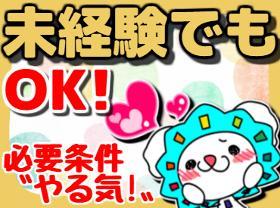 ピッキング(検品・梱包・仕分け)(土日祝休み/平日週5日/倉庫内作業/PC部品)
