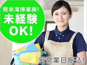 ピッキング(検品・梱包・仕分け)(商品へのラベル貼りのお仕事♪)