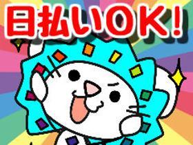 ピッキング(検品・梱包・仕分け)(週3OK/未経験歓迎/夜勤/軽作業)